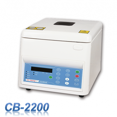 Brushless Digital Type Centrifuge CB-2200